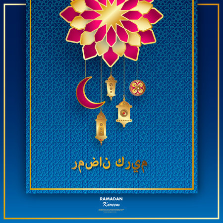 Ramadan Kareem concept banner with islamic geometric patterns and gold paper cut 3d flowers, traditional lanterns, moon and stars on blue background. Vector illustration.Translation from Arabic Ramadan kareem