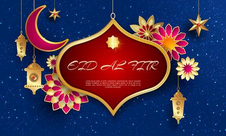 Ramadan Kareem concept banner with islamic geometric patterns.