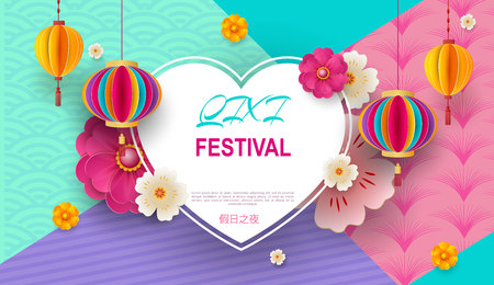 Cixi festival vector illustration. Suitable for greeting cards, posters and banners. Translation from Chinese - lovers day Zdjęcie Seryjne - 129363826