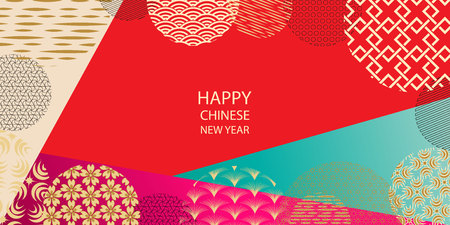 Happy new year 2020. A horizontal banner with Chinese elements of the new year. Vector illustration.Chinese lanterns with patterns in modern style, geometric decorative ornaments.
