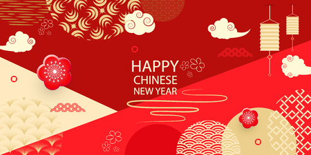 A horizontal banner with 2020 Chinese elements of the new year. Vector illustration.Chinese lanterns with patterns in modern style, geometric decorative ornaments.Translation from Chinese happy new year