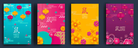 Happy chinese new year of the rat. Set of cards. Rat -symbol 2020 New Year. Vector