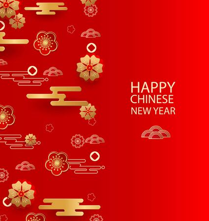 Bright banner with Chinese elements of 2020 new year. Patterns in modern style, geometric decorative ornaments. Vector