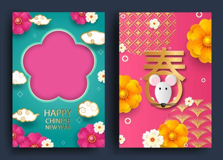 Happy chinese new year 2020 Rat zodiac sign,flower and asian elements with gold paper cut art craft style on color Background for greetings card, invitation. Translation Happy new year .Vector Zdjęcie Seryjne - 127113240