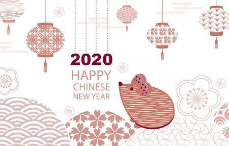 Horizontal banner with the Chinese elements of the new year 2020. Vector illustration. Chinese lanterns with patterns in modern style, geometric ornaments.