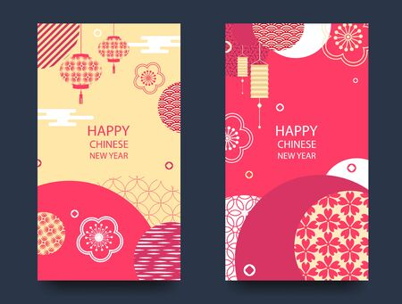 Happy new year.2020 Chinese New Year Greeting Card, poster, flyer or invitation design with paper cut sakura flowers. .Vector illustration. Zdjęcie Seryjne - 129363893