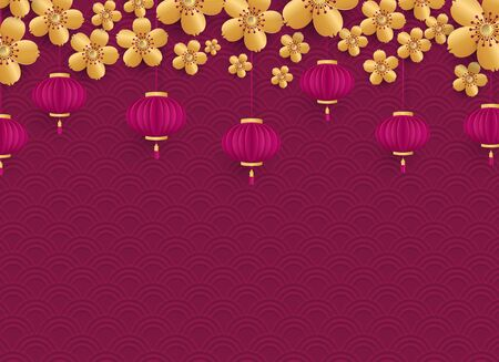 Template for a banner, poster, holiday card. Golden flowers of cherry and Chinese lanterns on bordofom background with lettering. Vector illustration.A place for your text.