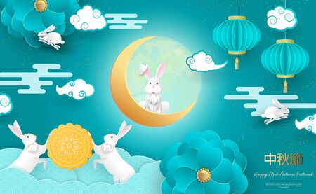 White rabbits with paper cut chinese clouds and flowers on geometric background for Chuseok festival. Hieroglyph translation is Mid autumn. Full moon frame with place for text. Vector illustration. Zdjęcie Seryjne - 129363901