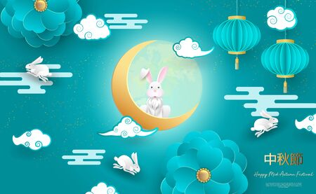 White rabbits with paper cut chinese clouds and flowers on geometric background for Chuseok festival. Hieroglyph translation is Mid autumn. Full moon frame with place for text. Vector illustration. Zdjęcie Seryjne - 129363904