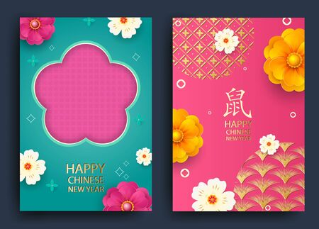 Happy new year.2020 Chinese New Year Greeting Card, poster, flyer or invitation design with paper cut sakura flowers. Chinese translate rat.Vector illustration.