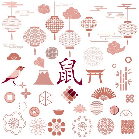 Set of japanese and chinese icons. Tree, Bamboo, Flowers, Wave, Fan, Cloud, Mount Fuji, Cherry Blossom. Chinese lanterns with patterns in modern style, geometric decorative ornaments