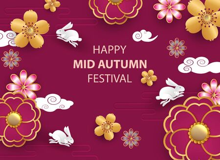 Chinese Mid Autumn Festival graphic design with various lanterns. Chinese translate Mid Autumn Festival Zdjęcie Seryjne - 129363937