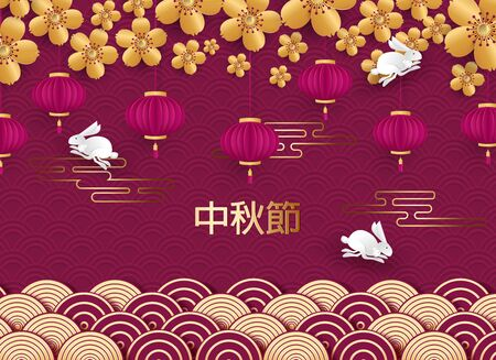 White rabbits with paper cut out Chinese clouds and golden flowers on a geometric background for the Chuseok festival. The hieroglyph translation is mid-autumn. Full moon frame with place for text. Vector illustration