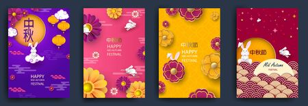 White rabbits with paper cut chinese clouds and flowers on geometric background for Chuseok festival. Hieroglyph translation is Mid autumn. Full moon frame with place for text. Vector illustration. Zdjęcie Seryjne - 129363961