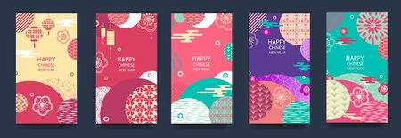 Happy new year.2020 Chinese New Year Greeting Card, poster, flyer or invitation design with paper cut sakura flowers. .Vector illustration.