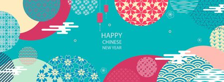 Happy new year 2020. A horizontal banner with Chinese elements of the new year.