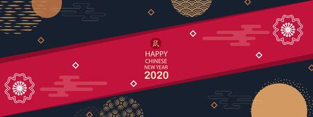 Happy new year 2020. A horizontal banner with Chinese elements of the new year.Zodiac Sign Rat Ilustracja