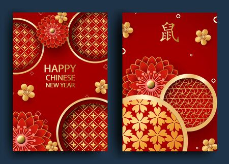 Happy Chinese New Year 2020 Rat zodiac sign, flower and Asian elements with gold paper cut art craft style on color background for greeting card, invitation. Translation zodiac sign Rat.