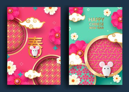 Happy Chinese New Year 2020 Zodiac sign Rat, flower and Asian elements with gold paper cut art craft style on a colored background for greeting card, invitation. Sign translation - a symbol of well-being.