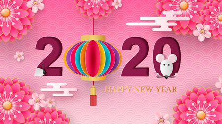 Happy Chinese New Year 2020. Banner, poster, greeting cards. Chinese lanterns, clouds, beautiful flowers. Ilustracja