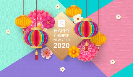 Happy Chinese New Year 2020. Banner, poster, greeting cards. Chinese lanterns, clouds, beautiful flowers.Vector.Hieroglyph translation - rat sign