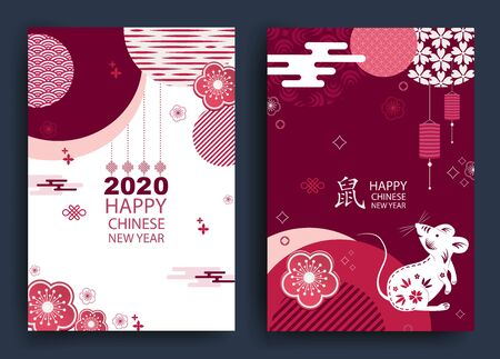 Happy new year.2020 Chinese New Year Greeting Card, poster, flyer or invitation design with Paper cut Sakura Flowers.hieroglyph translation - rat sign