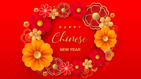 Happy Chinese New Year 2020. Banner, poster, greeting cards. Background with bright volumetric and flat colors.Vector. Ilustracja