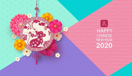 Happy Chinese New Year 2020. Banner, poster, greeting cards. Background with bright volumetric and flat colors.Vector.Hieroglyph translation - rat sign