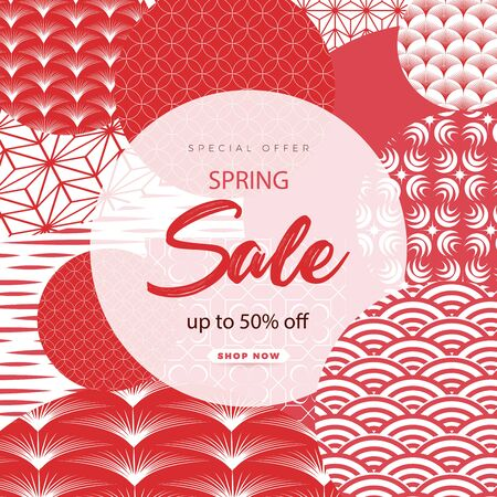 Bright sales banner swith Chinese elements for 2020 New Year. Patterns in a modern style, geometric decorative ornaments. Vector illustration