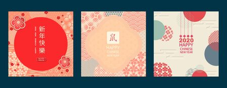 Bright banner with Chinese elements of 2020 new year. Patterns in modern style, geometric decorative ornaments. Vector.Translation from Chinese - Happy New Year,Rat sign