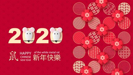 Happy new year 2020. A horizontal banner with Chinese elements of the new year.Translation from Chinese - Happy New Year.Rat Zodiac Sign Ilustracja