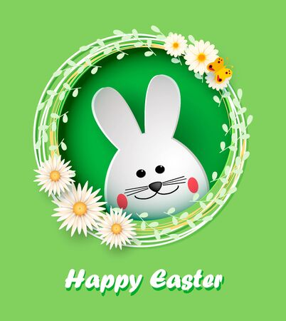 Happy Easter. Easter bunny looking at the green background. Ilustracja