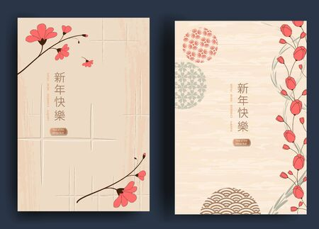 Happy New Year 2021 Chinese New Year. Set of greeting cards, envelopes with geometric patterns, flowers and lanterns. Vector