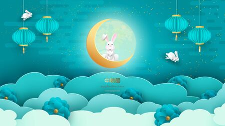White rabbits with paper cut chinese clouds and flowers on geometric background for Chuseok festival. Hieroglyph translation is Mid autumn. Full moon frame with place for text. Vector Zdjęcie Seryjne - 145956340