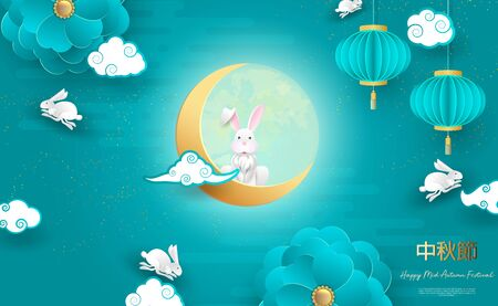 White rabbits with paper cut chinese clouds and flowers on geometric background for Chuseok festival. Hieroglyph translation is Mid autumn. Full moon frame with place for text. Vector Zdjęcie Seryjne - 145956341