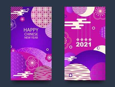 Happy New Year 2021 Chinese New Year. Set of greeting cards, envelopes with geometric patterns, flowers and lanterns. Vector Zdjęcie Seryjne - 147228176