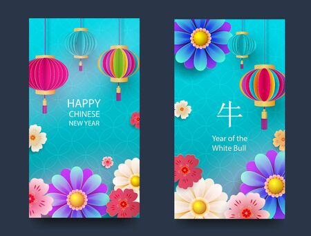 Happy New Year 2021 Chinese New Year. Set of greeting cards, envelopes with geometric patterns, flowers and lanterns. Vector Zdjęcie Seryjne - 147228178