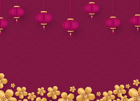 Template for banner, poster, postcard. Golden cherry flowers and Chinese lanterns on a pink background with embossed. Vector illustration Ilustracja