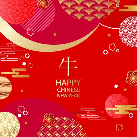 Bright banner with Chinese elements for 2021 New Year. Patterns in a modern style, geometric decorative ornaments. Vector. Hieroglyph bull Zdjęcie Seryjne - 149048073