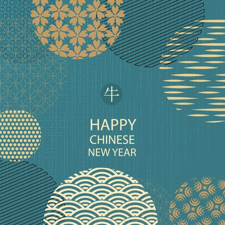 Chinese New Year. Japanese and Chinese pattern. Delicate, beautiful geometric background. Abstract template for your design. Zdjęcie Seryjne - 149048086