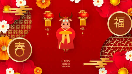 Chinese New Year 2021 year of the bull. Bull, flowers and Asian elements Translation into Translation into Chinese Happy New Year,symbol of happiness, well-being of the bull.Vector Ilustracja
