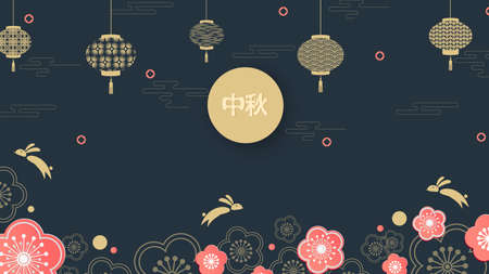 Mid-Autumn Festival. Jumping hares. Chuseok, Chinese translation Mid-Autumn. Vector banner