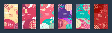 Happy New Year 2021 Chinese New Year. Set of greeting cards, envelopes with geometric patterns, flowers and lanterns.