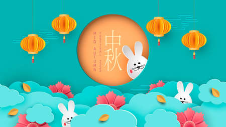 White rabbits with paper cut chinese clouds and flowers on geometric background for Chuseok festival. Hieroglyph translation is Mid autumn. Full moon frame with place for text.