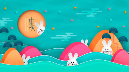 White rabbits with paper cut chinese clouds and flowers on geometric background for Chuseok festival. Hieroglyph translation is Mid autumn. Full moon frame with place for text