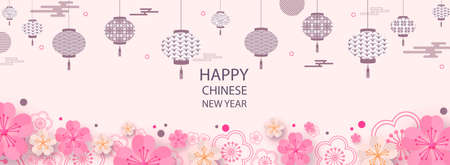 Horizontal banner with 2021 chinese new year elements. Vector. Chinese lanterns with patterns in a modern style, geometric decorative ornaments. Ilustracja