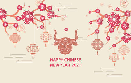 Happy new year 2021. A horizontal banner with Chinese elements of the new year.Translation from Chinese - Happy New Year, bull symbol Zdjęcie Seryjne - 157416467