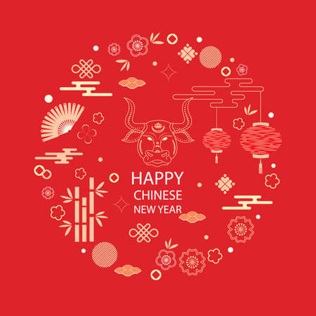 Bright banner with Chinese elements for 2021 New Year. Patterns in a modern style, geometric decorative ornaments. Vector.
