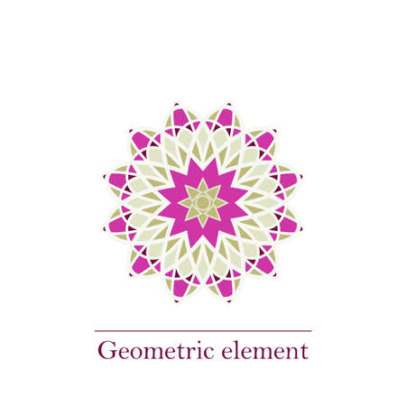 Floral mandalas. Vintage decorative elements. Oriental pattern, vector illustration. Islam, Arabic, Indian, Turkish, Pakistani, Chinese, Ottoman motives.Vector Ilustracja