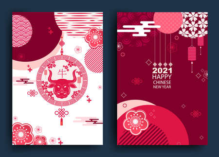 Happy New Year 2021 Chinese New Year. Set of greeting cards, envelopes with geometric patterns, flowers and lanterns. VectorTranslation from Chinese bull symbol Zdjęcie Seryjne - 158791832